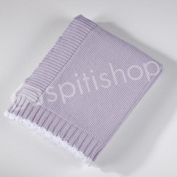 Κουβέρτα Πλεκτή Αγκαλιάς Down Town Imperio 365 Lilac