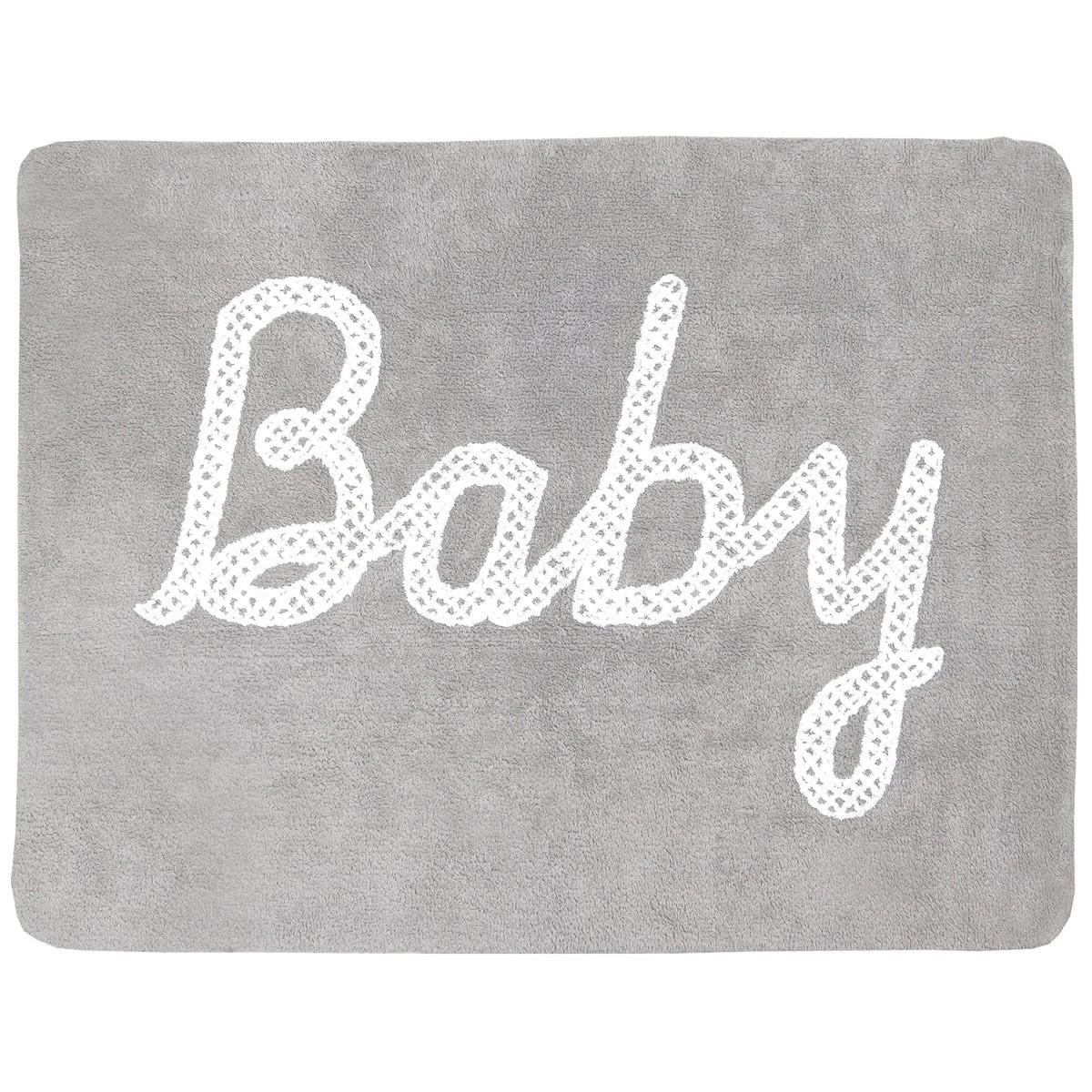 Πλενόμενο Χαλί (120×160) Lorena Canals Baby Petit Point Grey 64591