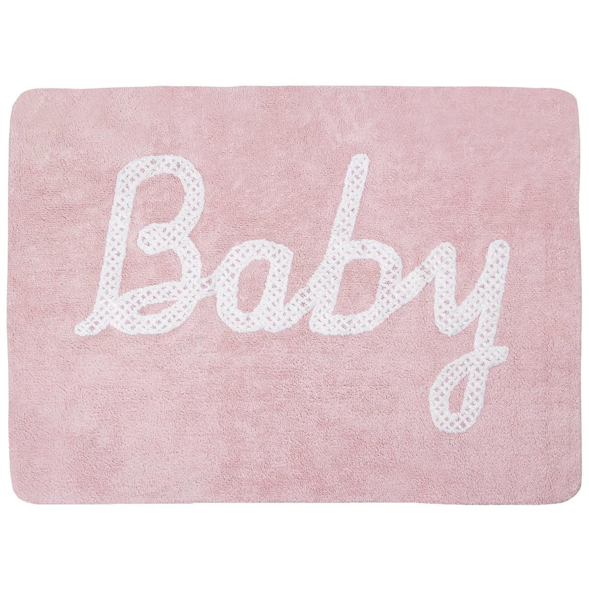 Πλενόμενο Χαλί (120x160) Lorena Canals Baby Petit Point Pink