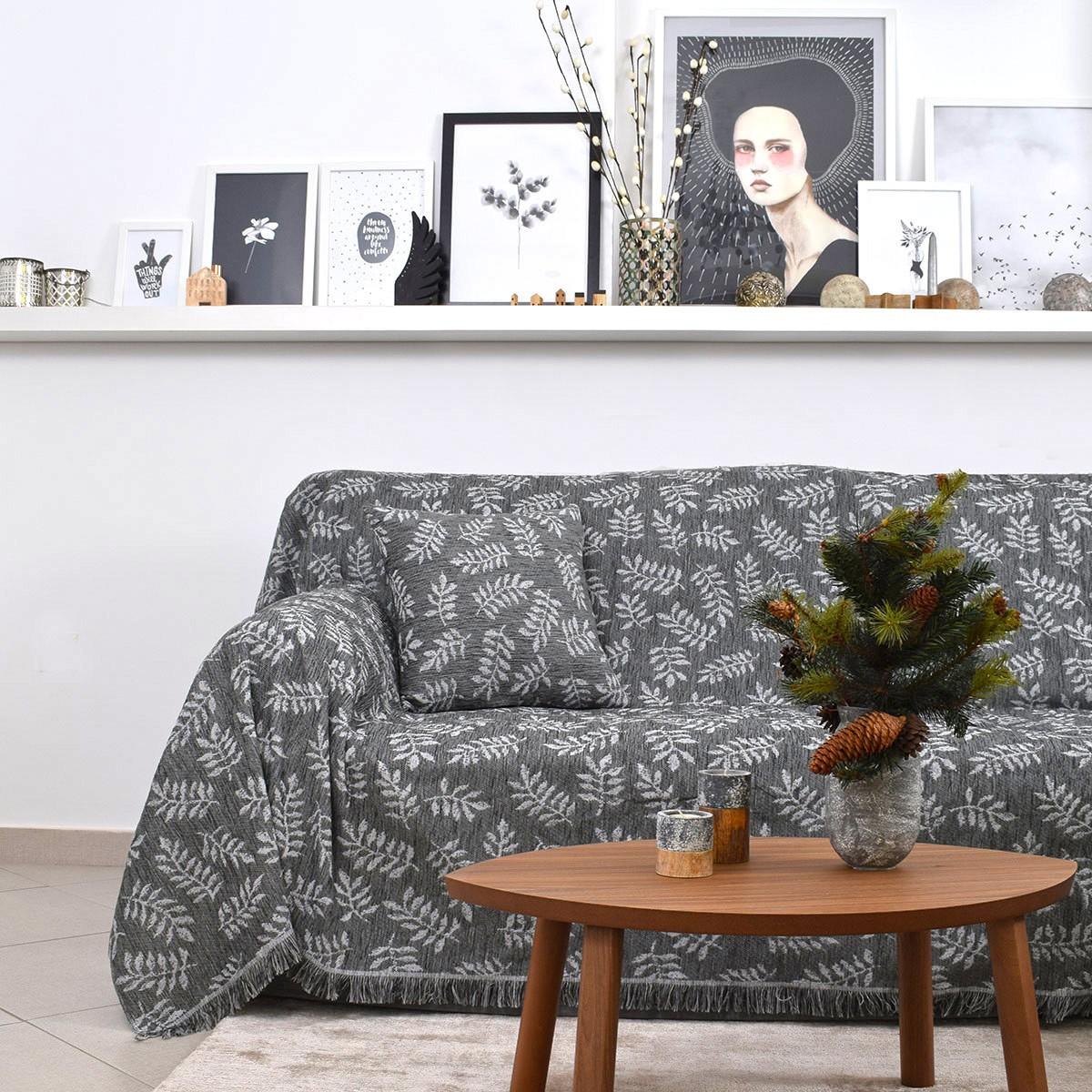Ριχτάρι Πολυθρόνας (180x180) Ravelia Fern Anthracite