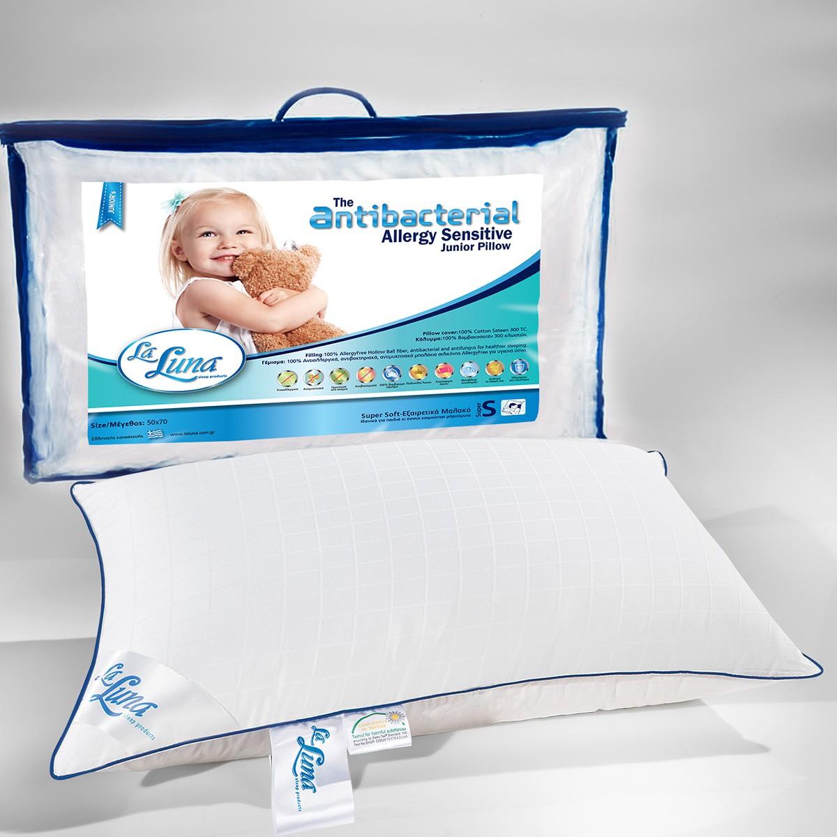 Παιδικό Μαξιλαρι Αντιαλλεργικό La Luna Antibacterial Super Soft home   παιδικά   μαξιλάρια ύπνου