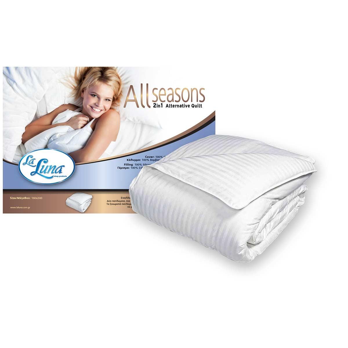 Πάπλωμα Μονό 4 Εποχών La Luna All Season Quilt home   κρεβατοκάμαρα   παπλώματα   παπλώματα λευκά