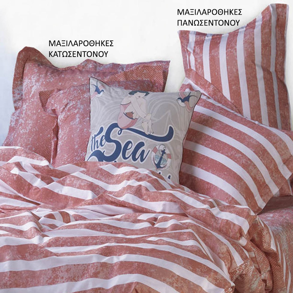 Ζεύγος Μαξιλαροθήκες Kentia Versus Santorini 18 ΜΑΞΙΛΑΡΟΘΗΚΗ ΚΑΤΩΣΕΝΤΟΝΟΥ ΜΑΞΙΛΑΡΟΘΗΚΗ ΚΑΤΩΣΕΝΤΟΝΟΥ