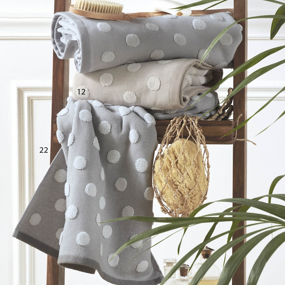 Πετσέτα Προσώπου (50x100) Kentia Bath Combi