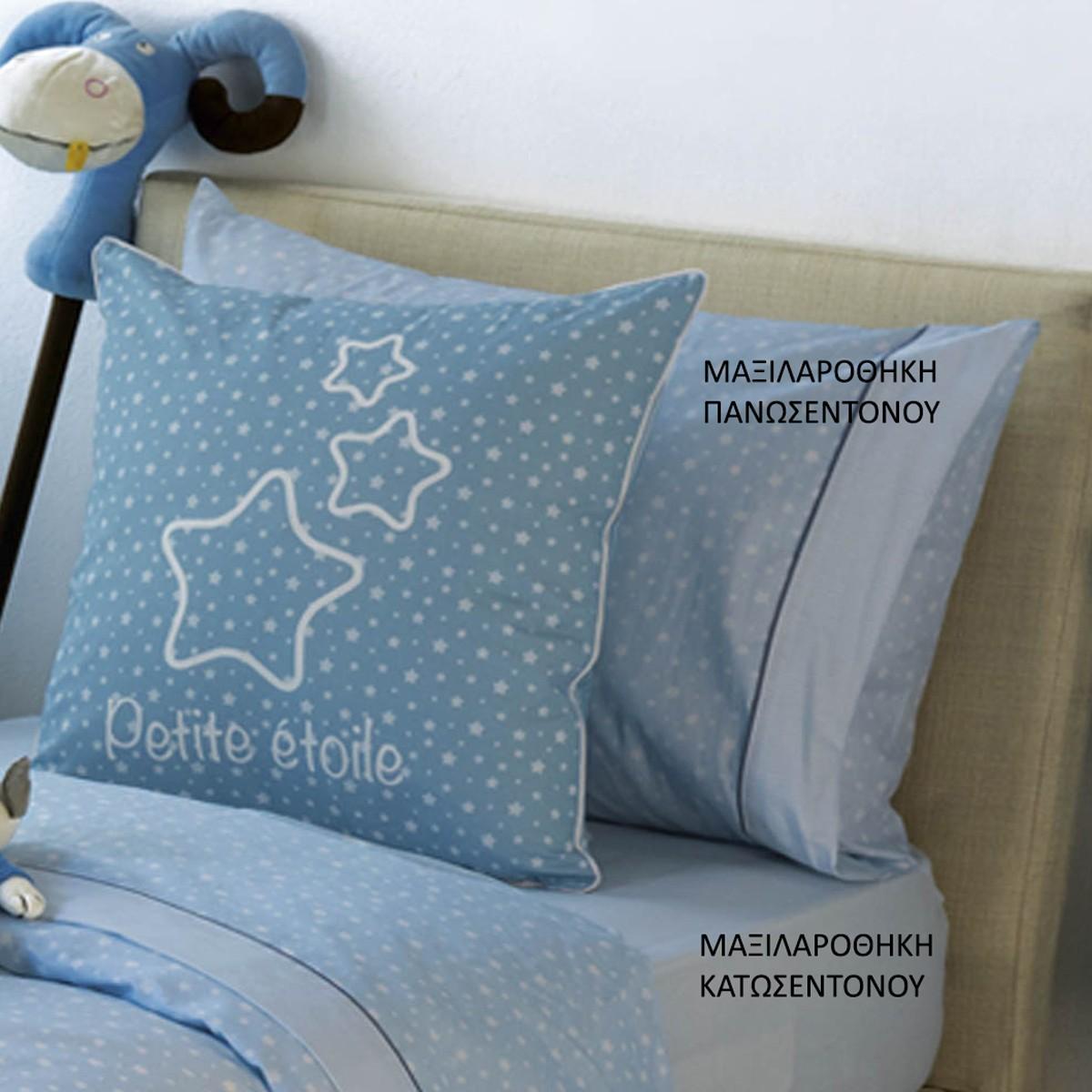 Μαξιλαροθήκη Kentia Kids Kiko ΜΑΞΙΛΑΡΟΘΗΚΗ ΚΑΤΩΣΕΝΤΟΝΟΥ ΜΑΞΙΛΑΡΟΘΗΚΗ ΚΑΤΩΣΕΝΤΟΝΟΥ