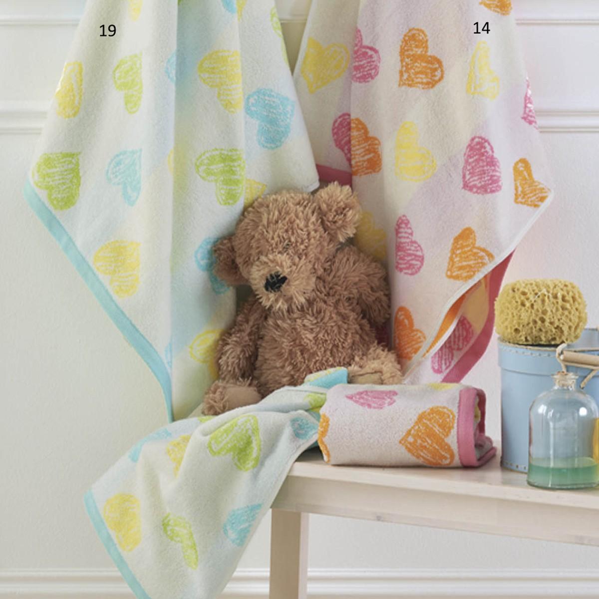 Παιδικές Πετσέτες Προσώπου (Σετ 2τμχ) Kentia Baby Hearts