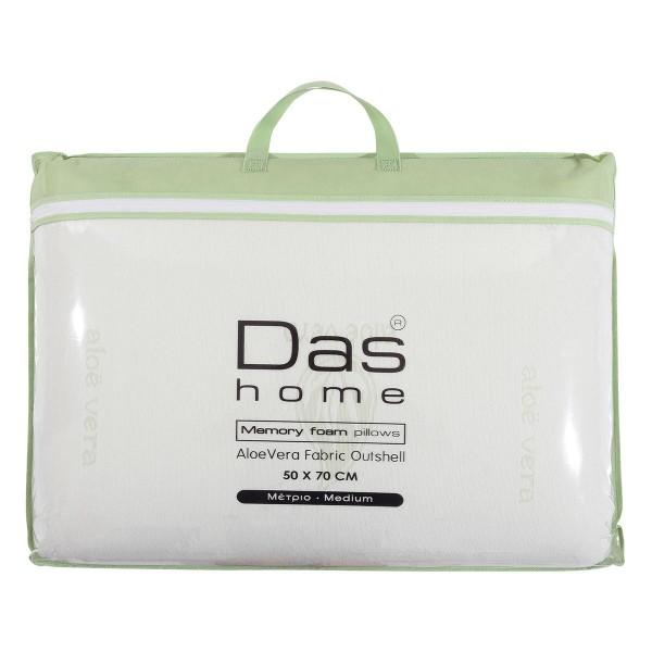 Μαξιλάρι Ύπνου Ανατομικό (50x70) Das Home Aloe Vera Pillow 1095
