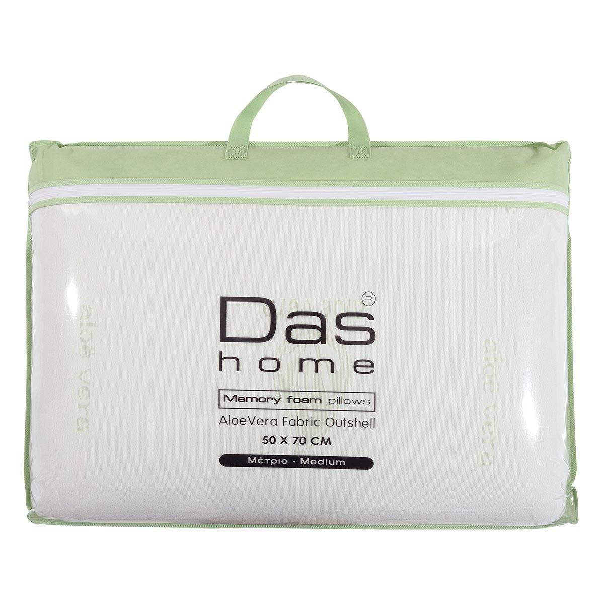 Μαξιλάρι Ύπνου Ανατομικό Das Home Aloe Vera Pillow 1095