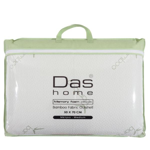 Μαξιλάρι Ύπνου Ανατομικό Das Home Bamboo Pillow 1096
