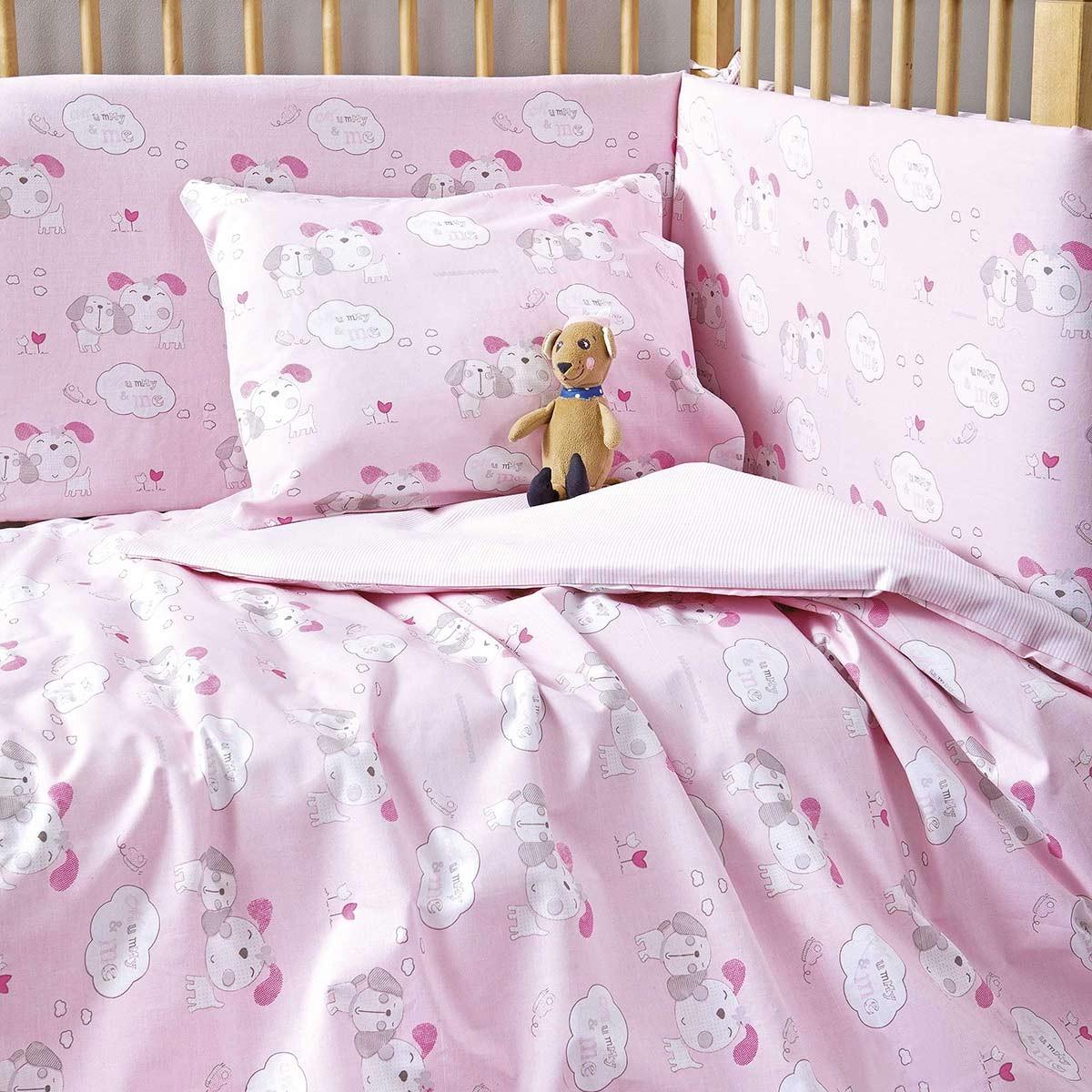 Κουβερλί Κούνιας Nima Mummy&Me Pink