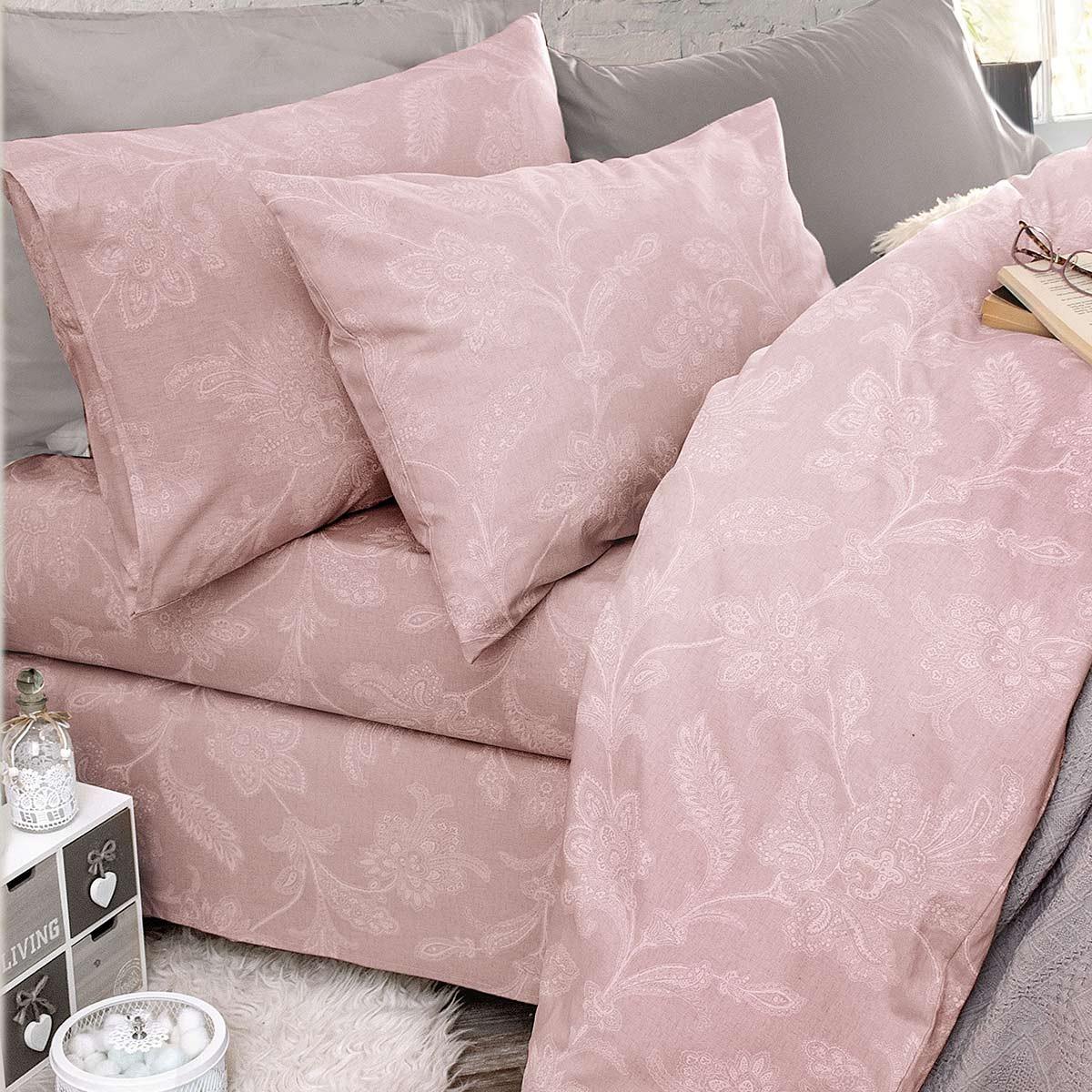 Κουβερλί Μονό (Σετ) Rythmos Nova Celestial Pink