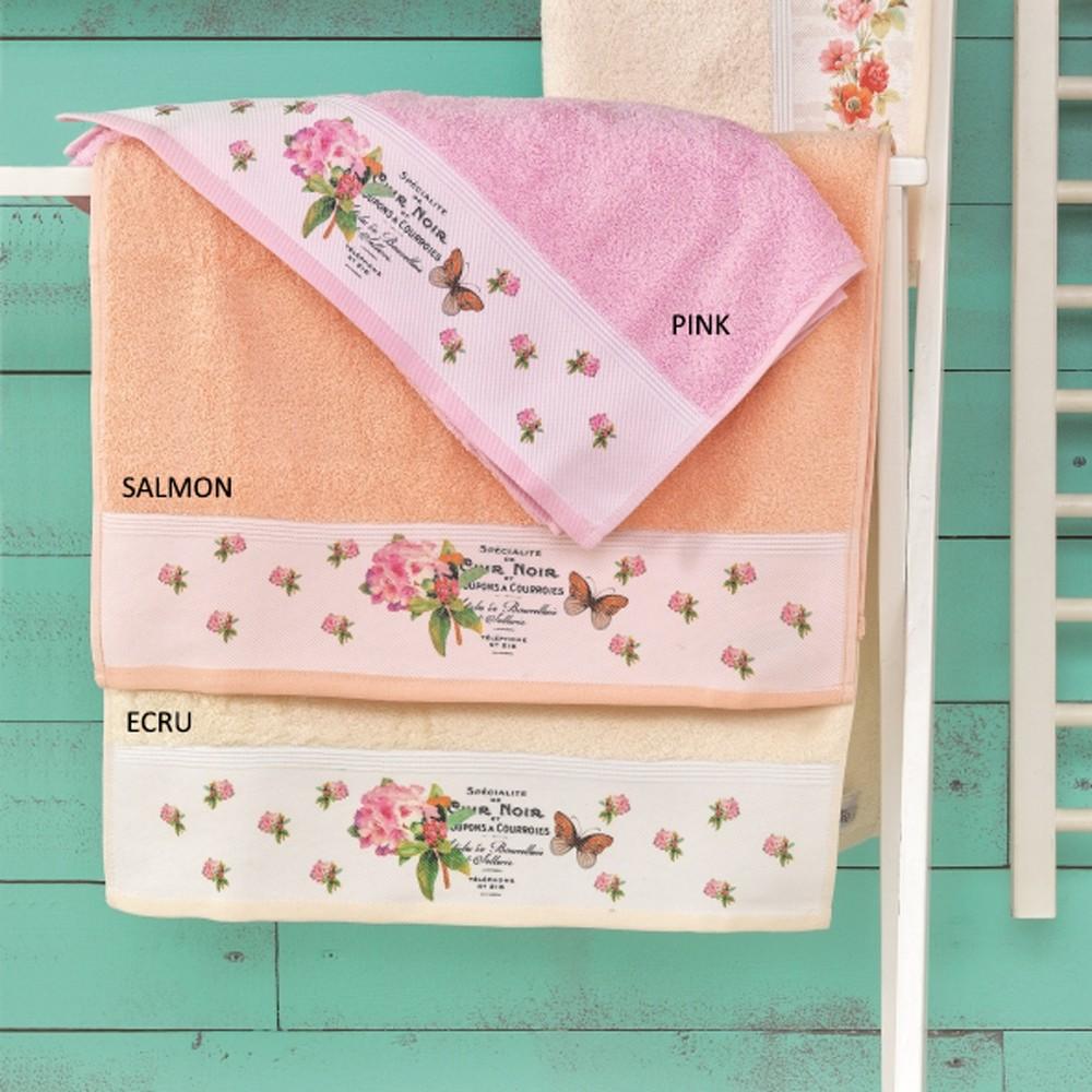 Πετσέτες Μπάνιου (Σετ 3τμχ) Palamaiki Digital Towels S104