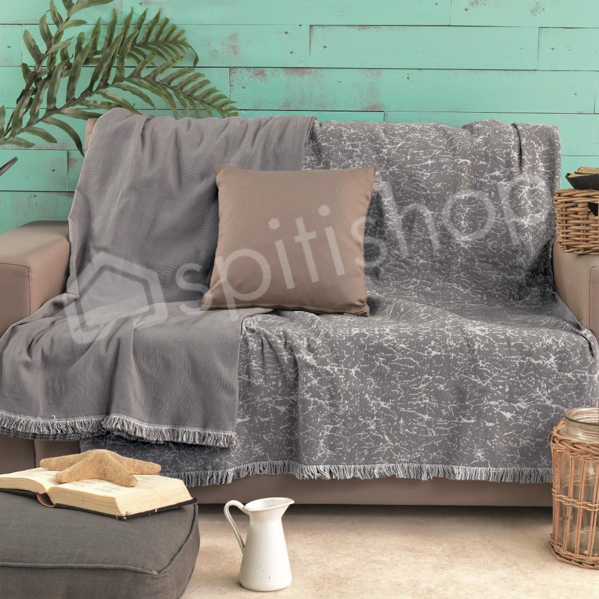 Ριχτάρι Τριθέσιου 1+1 (170×280) Palamaiki D1021 Grey