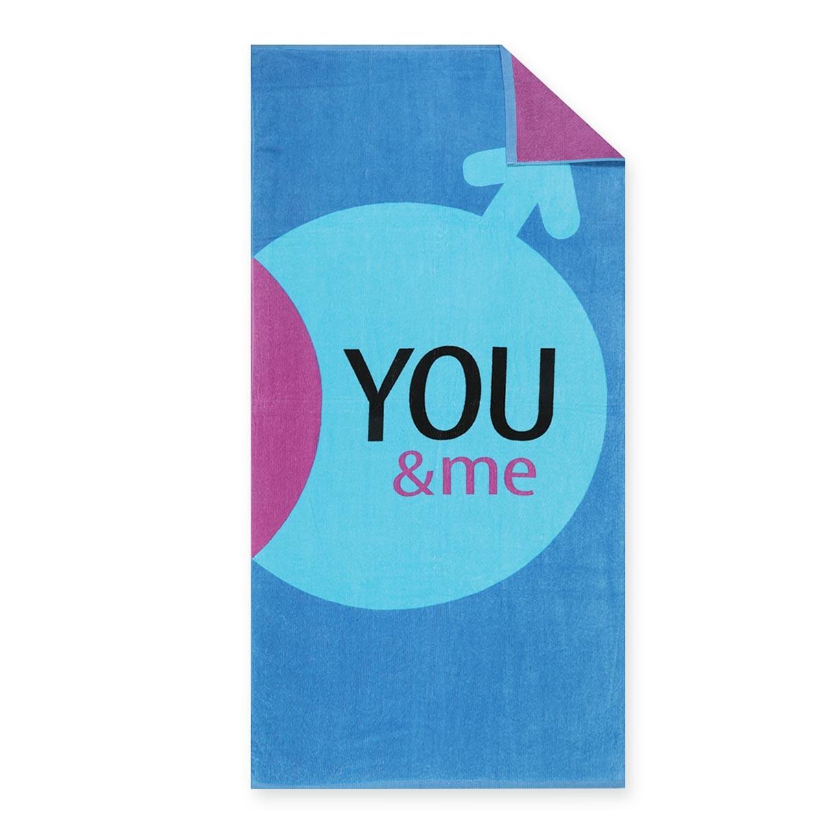 Πετσέτα Θαλάσσης Nef-Nef Printed You