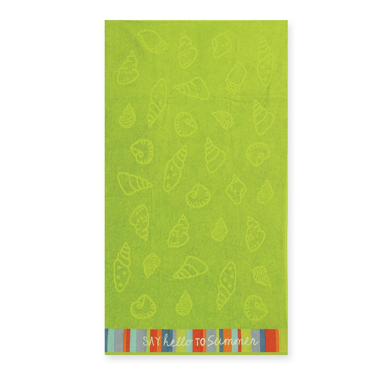 Παιδική Πετσέτα Θαλάσσης Nef-Nef Shell Green