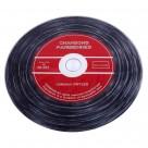 Δίσκος Σερβιρίσματος Περιστρεφόμενος Βινύλιο Espiel INT8526