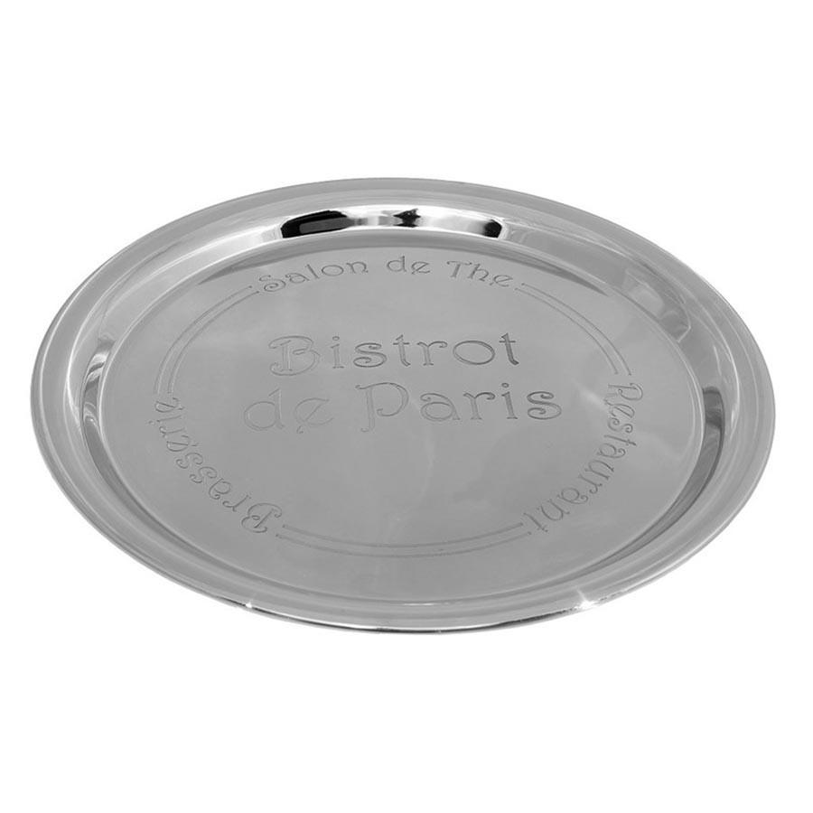 Δίσκος Διακόσμησης Στρογγυλός Bistrot De Paris Espiel LES104 home   διακόσμηση   δίσκοι   πιατέλες