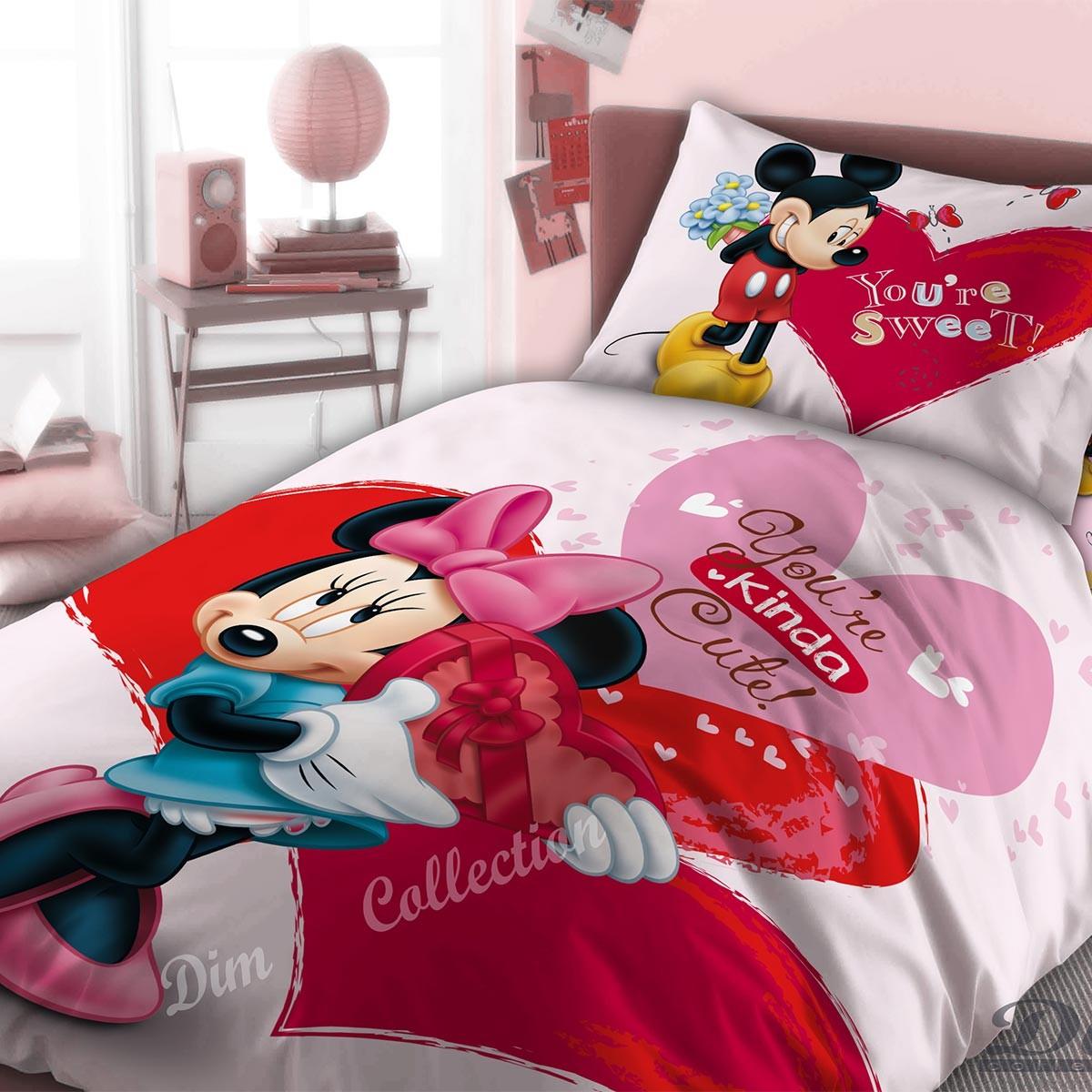 Κουβερλί Μονό Dim Collection Minnie 550 71638