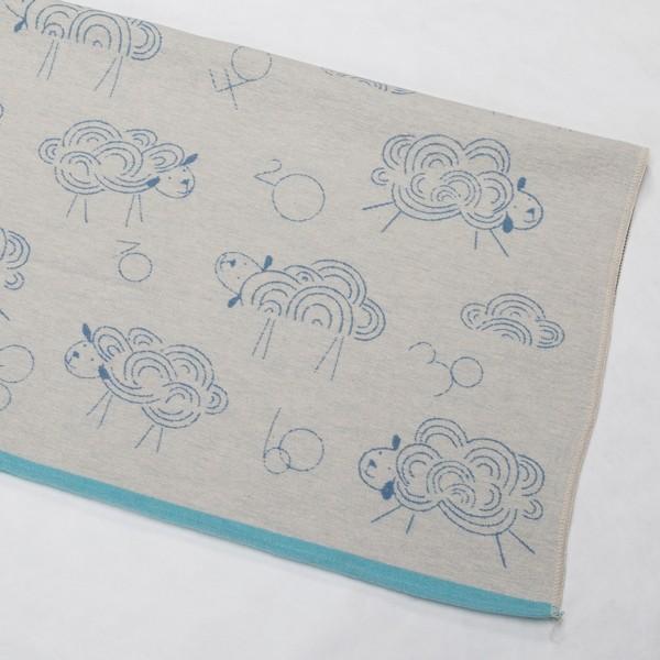 Κουβέρτα Fleece Αγκαλιάς David Fussenegger Eco 6777/20