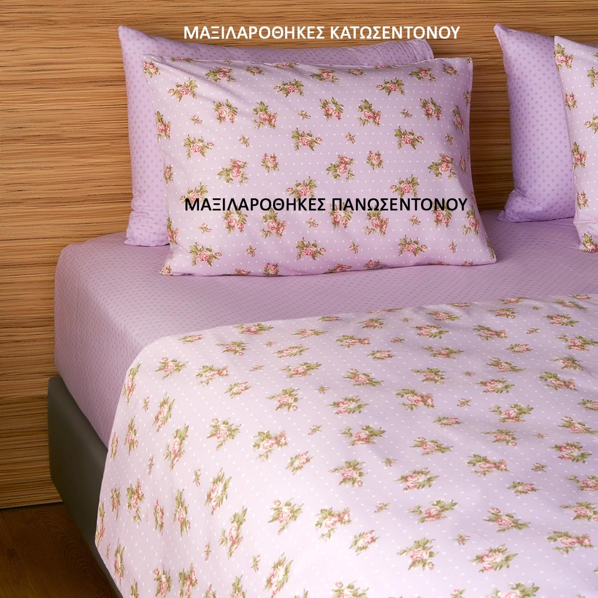 Ζεύγος Μαξιλαροθήκες Melinen 12749 Lilac