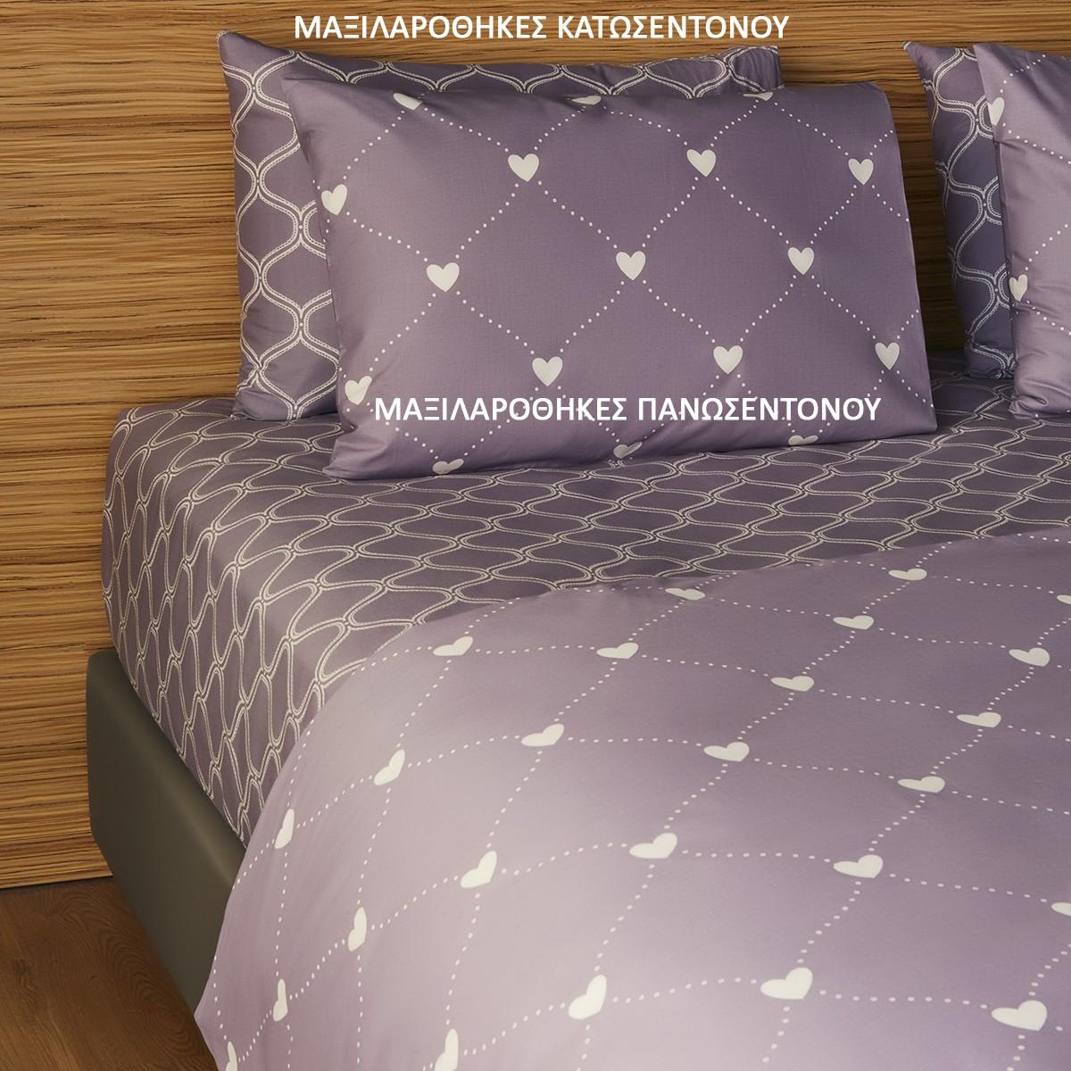Ζεύγος Μαξιλαροθήκες Melinen 12867 Purple