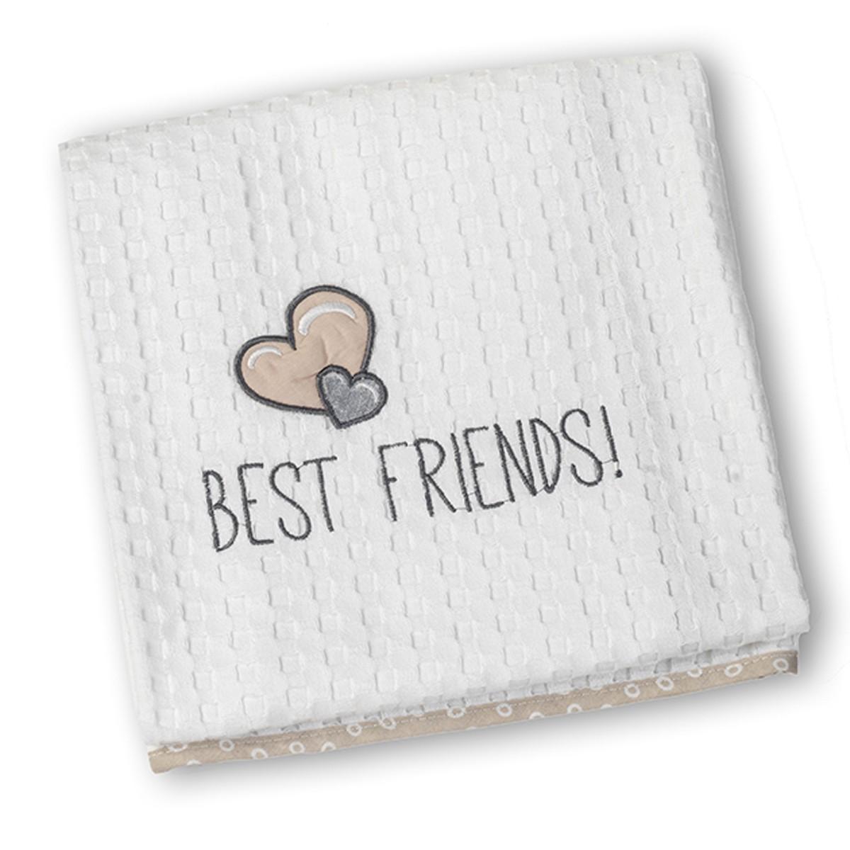 Κουβέρτα Πικέ Αγκαλιάς Nima Best Friends