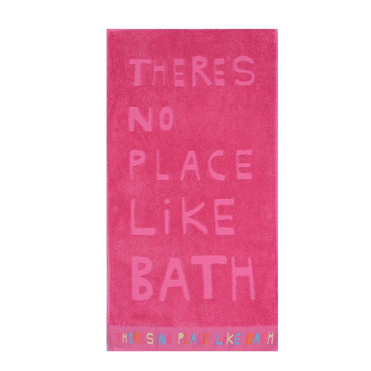 Πετσέτα Σώματος (70×140) Nef-Nef Bath No Place Like Bath