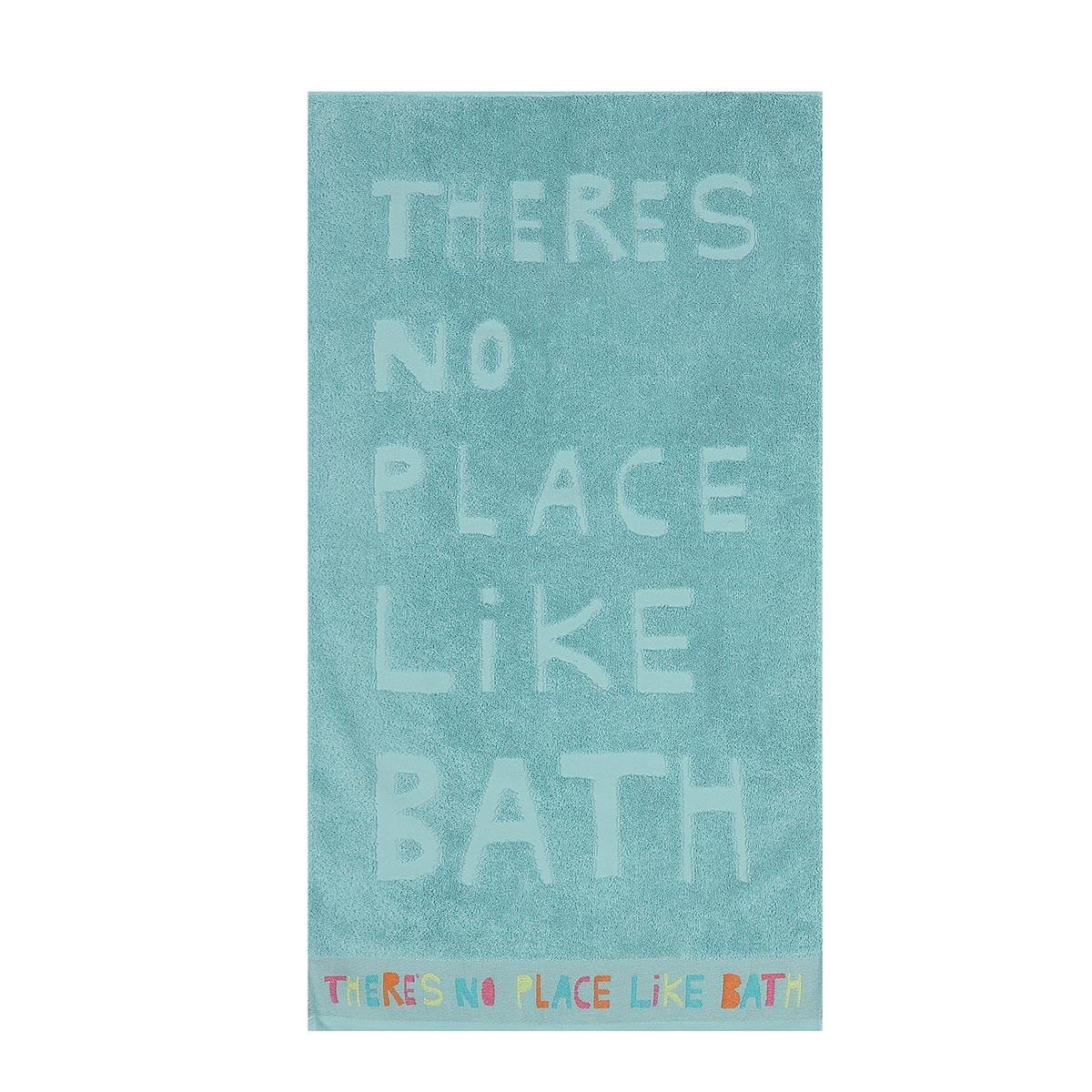 Πετσέτες Μπάνιου (Σετ 3τμχ) Nef-Nef Bath No Place Like Bath