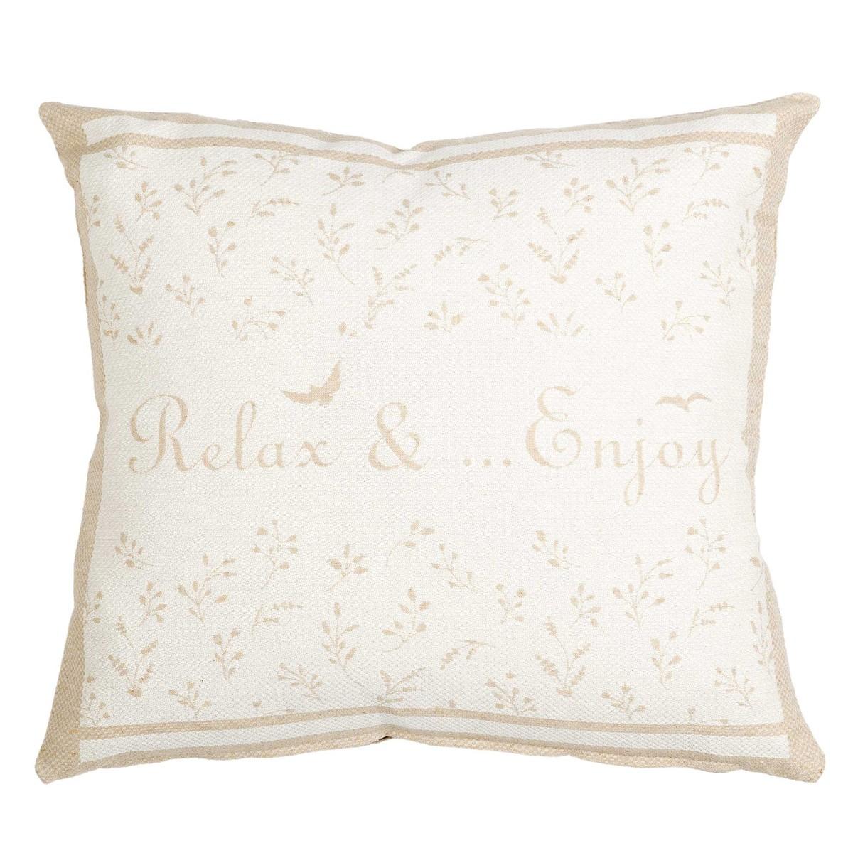 Διακοσμητική Μαξιλαροθήκη Nima Cushions Mezzoro Beige