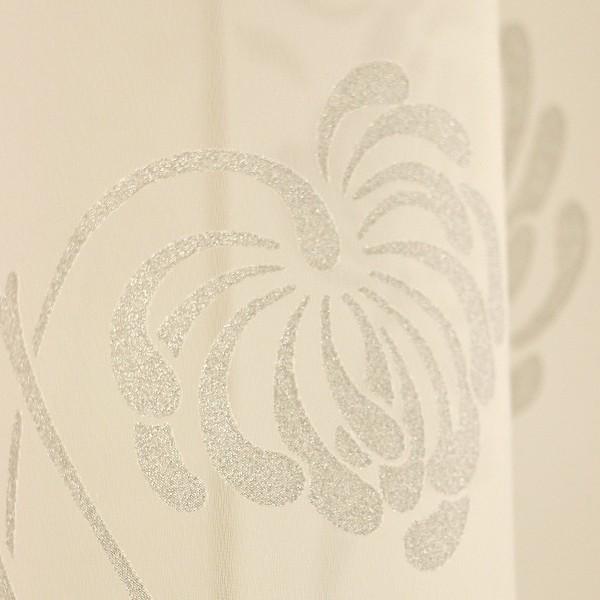 Κουρτίνα (145x300) Με Τρέσα Maison Blanche 702278401