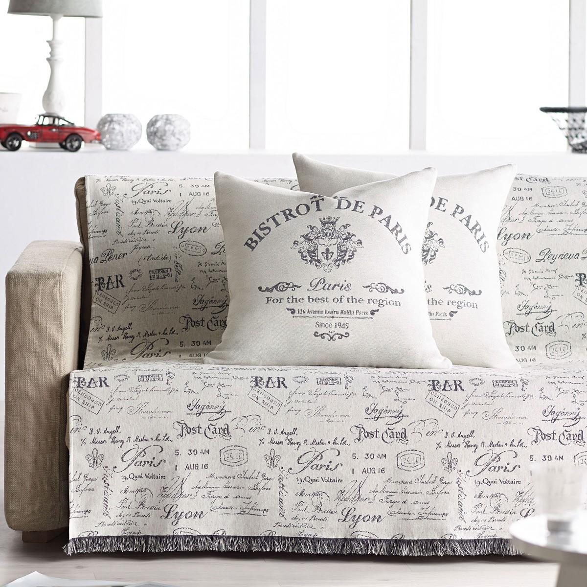 Ριχτάρι Πολυθρόνας (180x180) Gofis Home Letters Grey 227/15