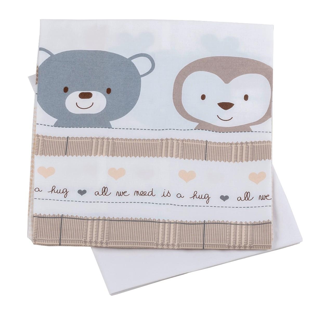 Σεντόνια Λίκνου (Σετ) Κόσμος Του Μωρού Hug 0231 Μπεζ