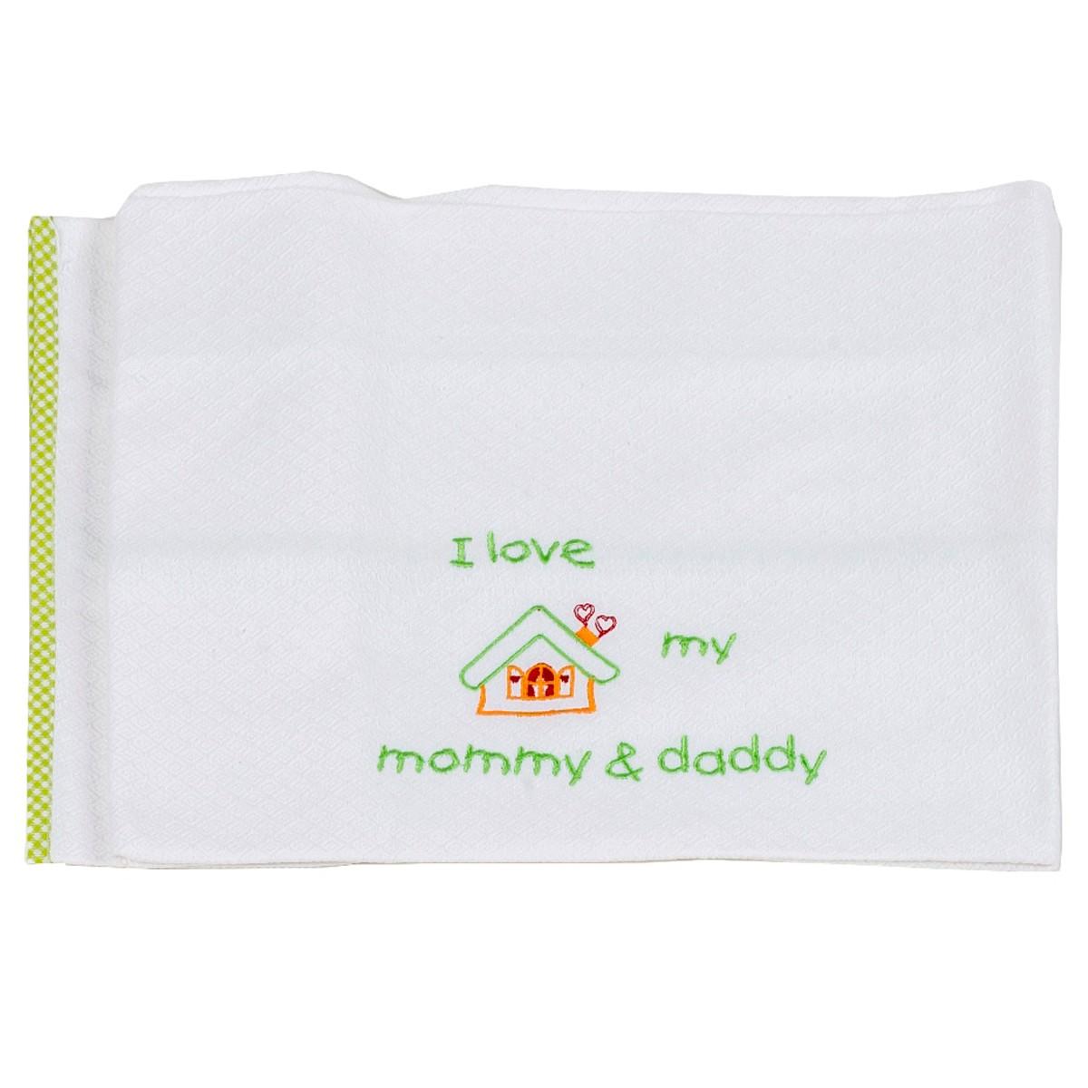 Κουβέρτα Πικέ Αγκαλιάς Κόσμος Του Μωρού Love 0302 Λαχανί