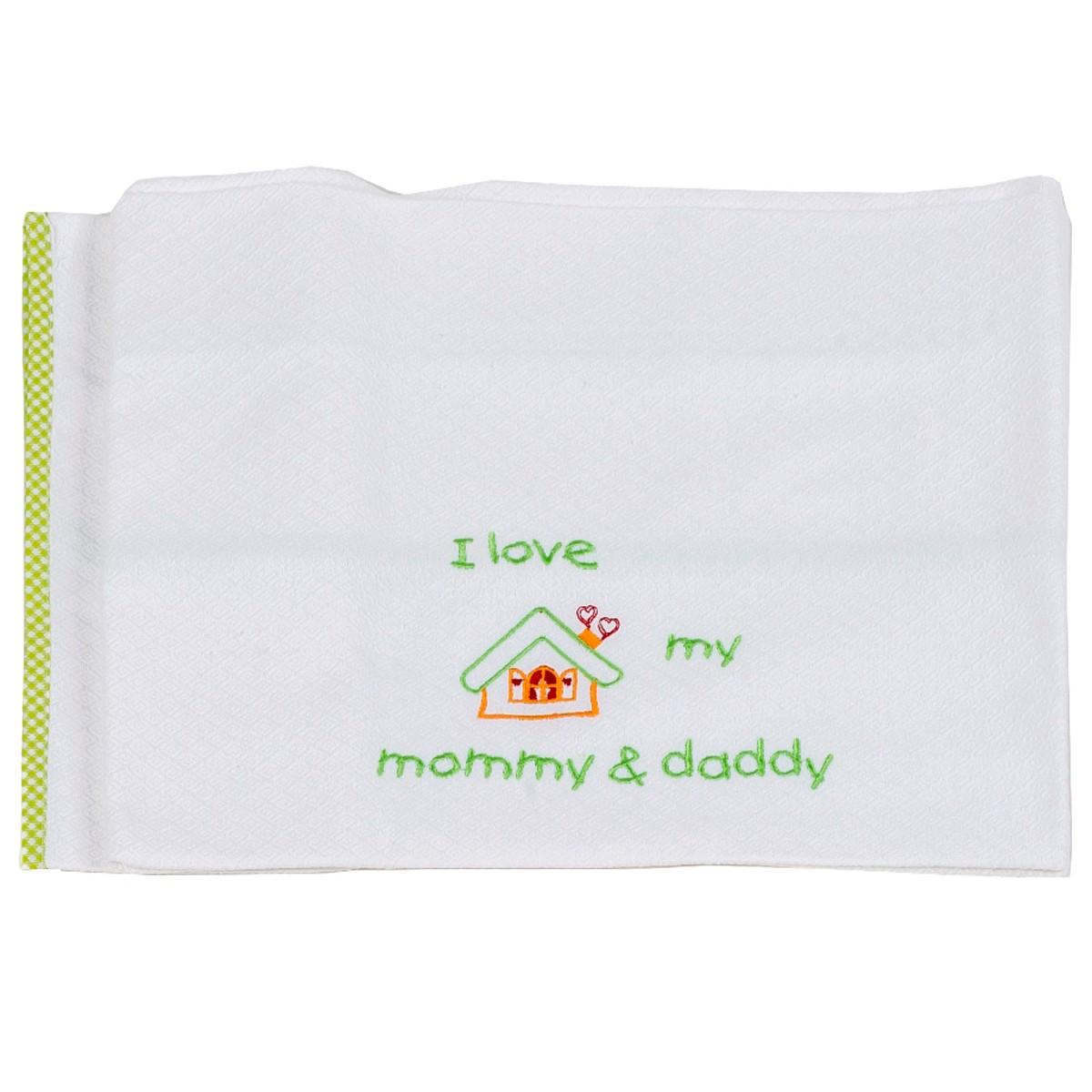 Κουβέρτα Πικέ Κούνιας Κόσμος Του Μωρού Love 0303 Λαχανί