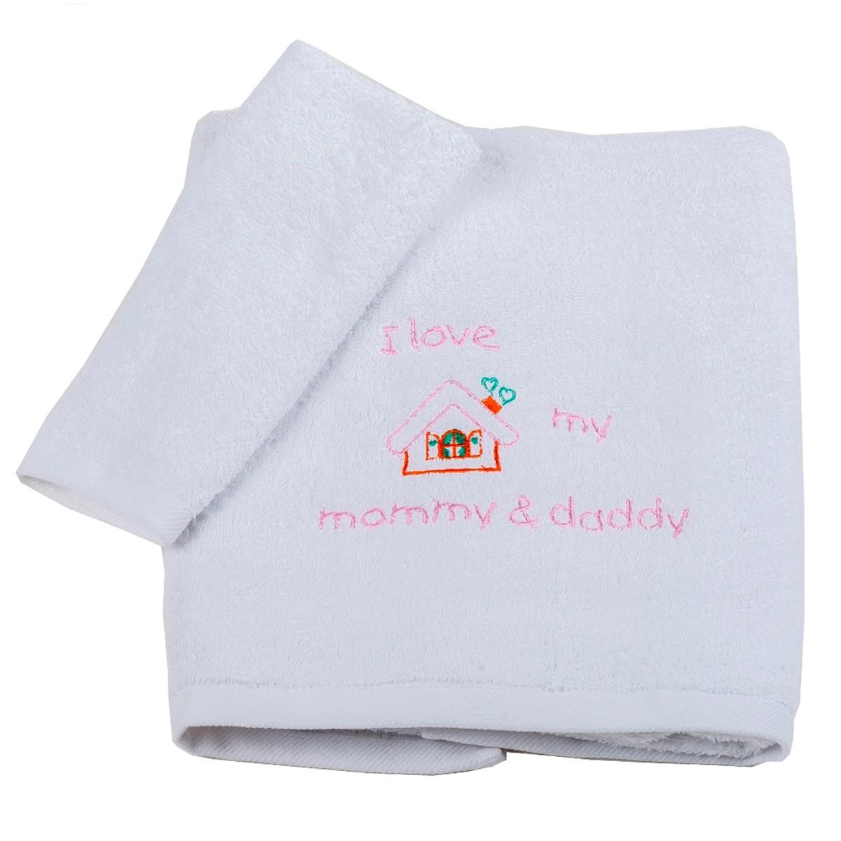 Βρεφικές Πετσέτες (Σετ 2τμχ) Κόσμος Του Μωρού Love 0502 Ροζ