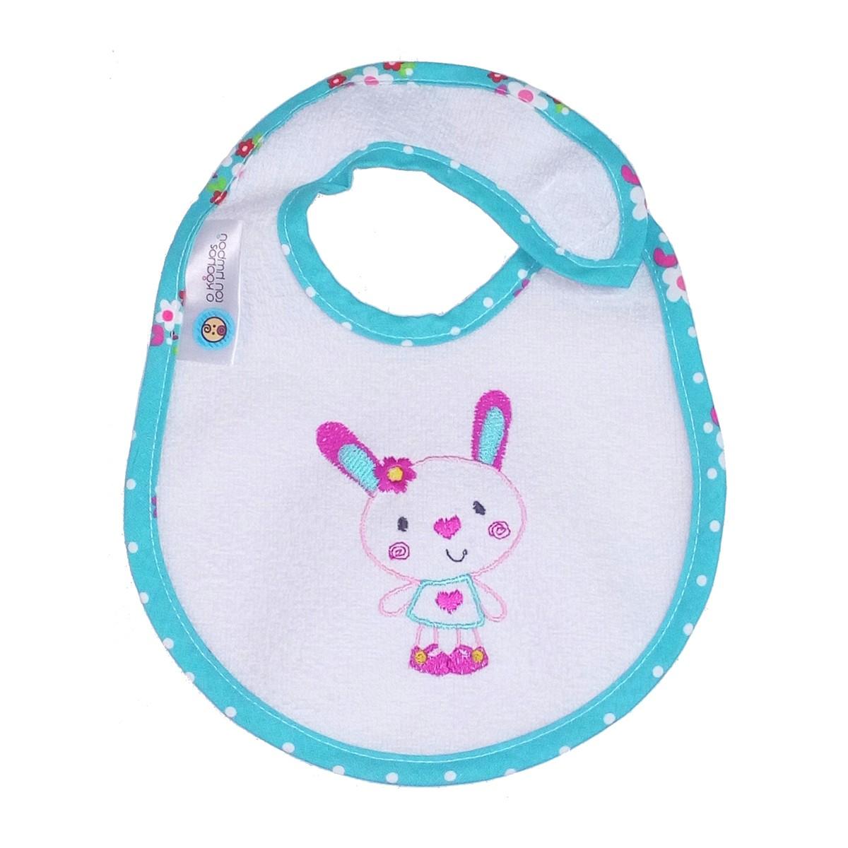 Σαλιάρα Μικρή Κόσμος Του Μωρού Rabbit 0608