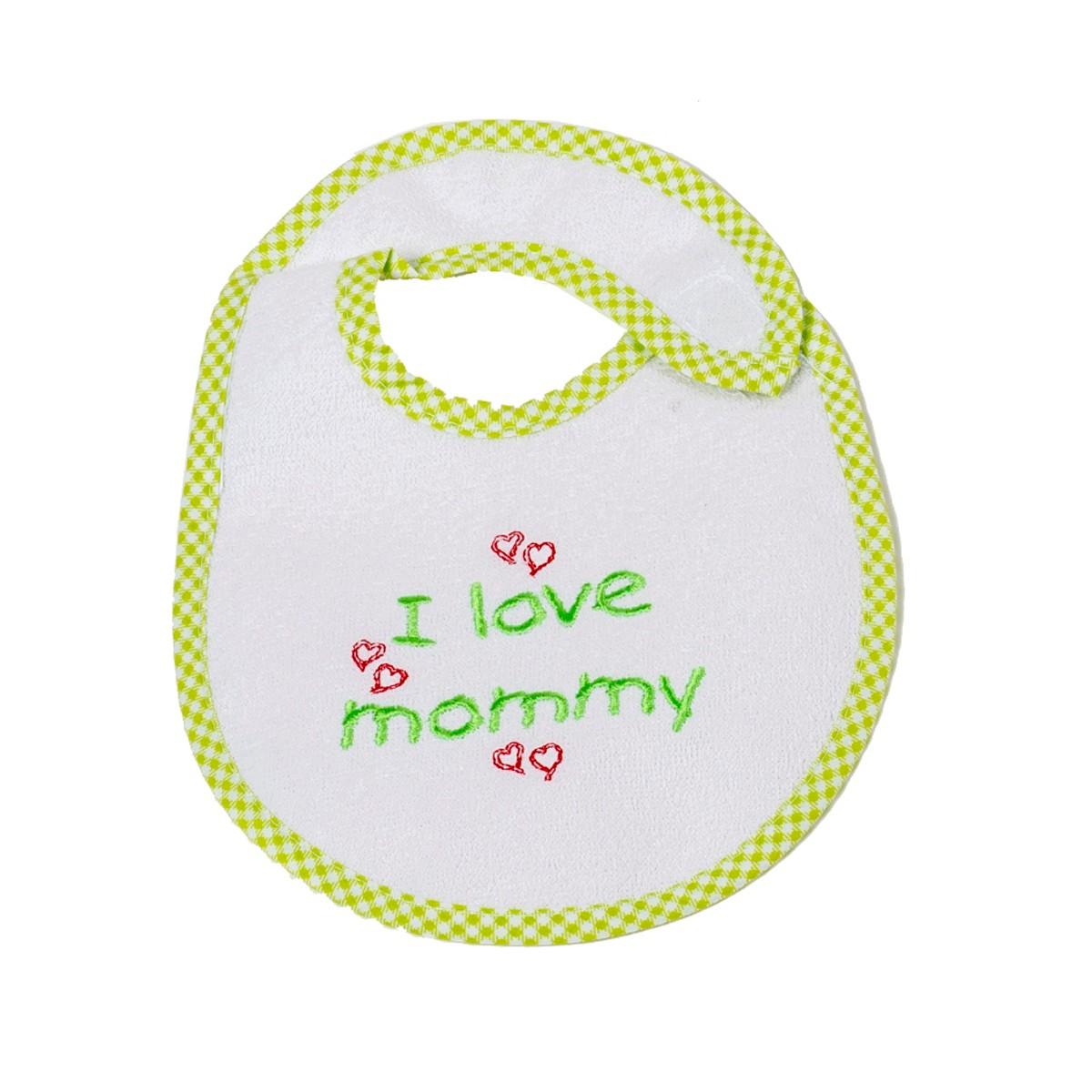 Σαλιάρα Μικρή Κόσμος Του Μωρού Mommy 0606 Λαχανί