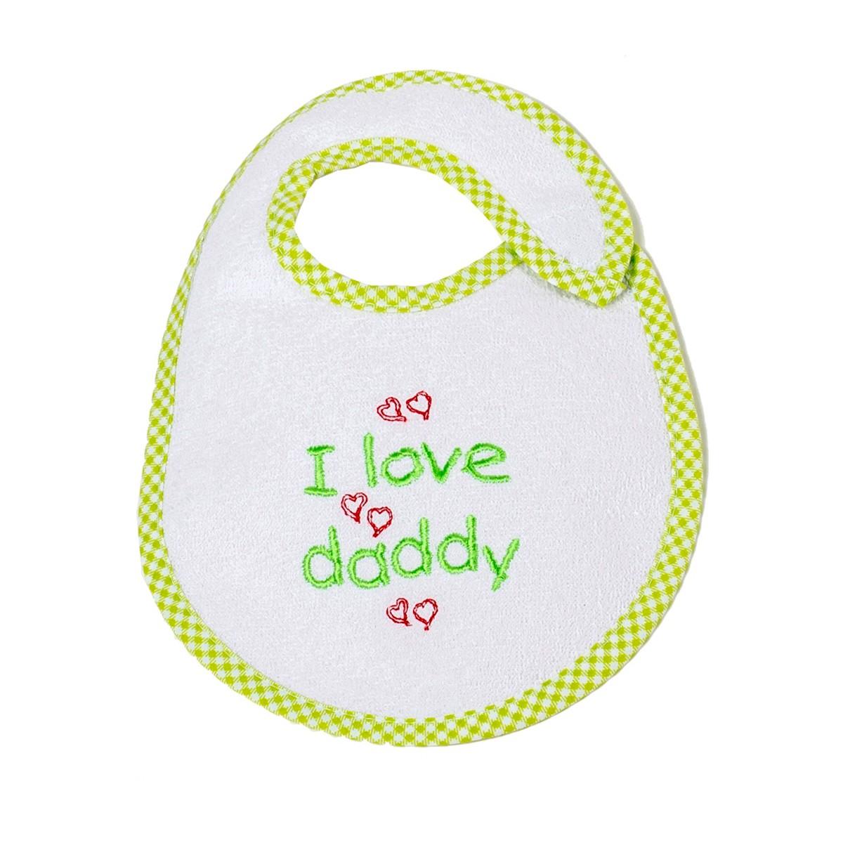 Σαλιάρα Μικρή Κόσμος Του Μωρού Daddy 0606 Λαχανί