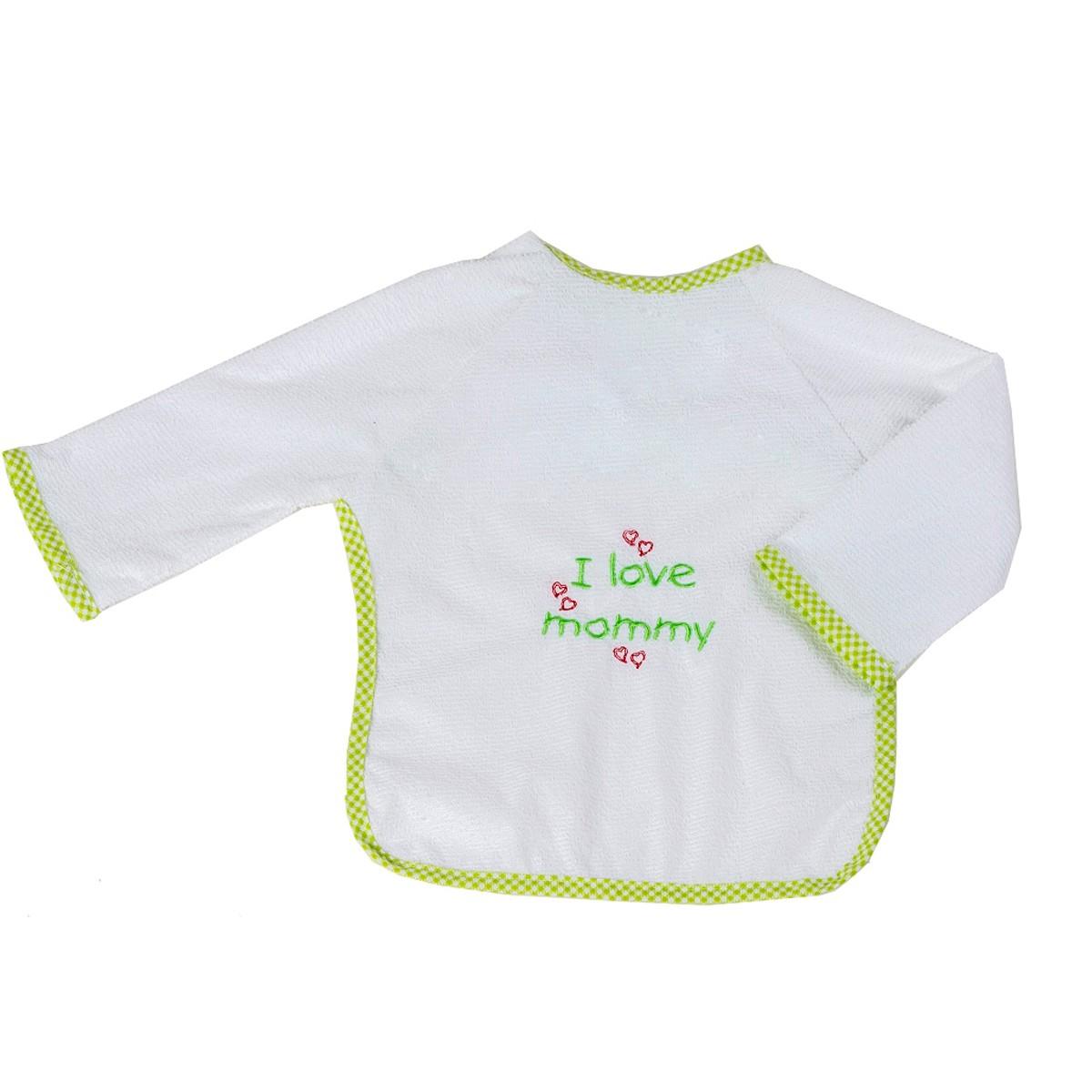 Σαλιάρα Με Μανίκια Κόσμος Του Μωρού Mommy 0610 Λαχανί