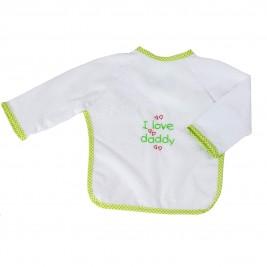 Σαλιάρα Με Μανίκια Κόσμος Του Μωρού Daddy 0610 Λαχανί