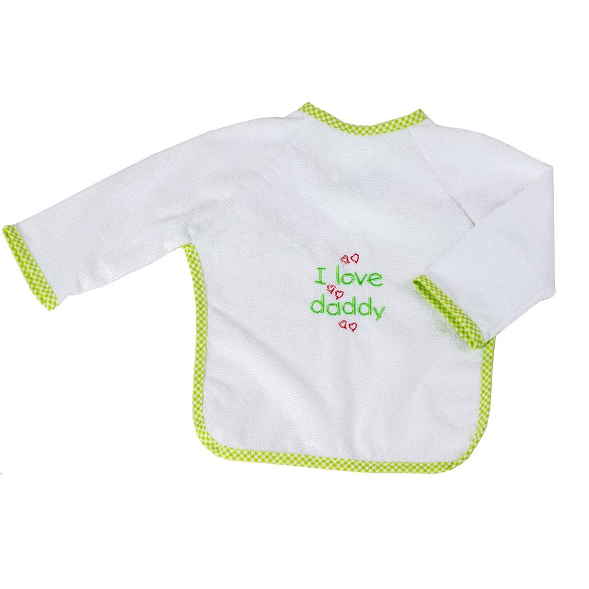 Σαλιάρα Με Μανίκια Κόσμος Του Μωρού Daddy 0610 Λαχανί 74666