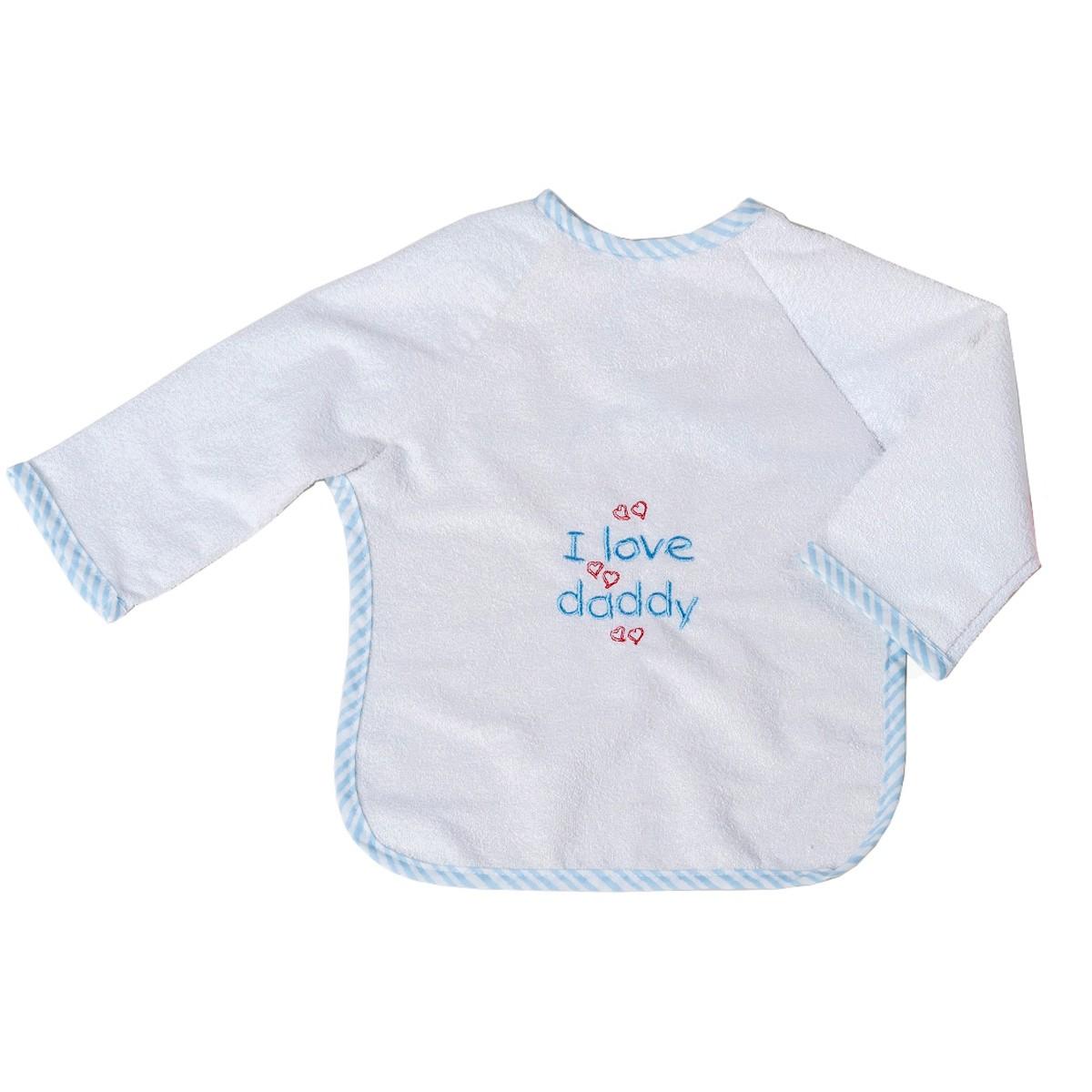 Σαλιάρα Με Μανίκια Κόσμος Του Μωρού 0610 Daddy Σιέλ home   βρεφικά   σαλιάρες βρεφικές