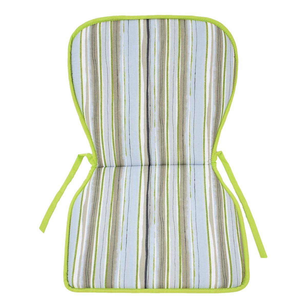 Μαξιλάρι Καρέκλας Κιθάρα 2 Όψεων Fratoni DobleCara Green