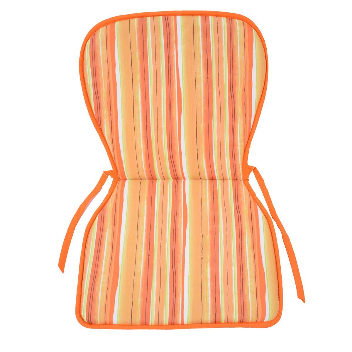 Μαξιλάρι Καρέκλας Κιθάρα 2 Όψεων Fratoni DobleCara Orange home   κουζίνα   τραπεζαρία   μαξιλάρια καρέκλας
