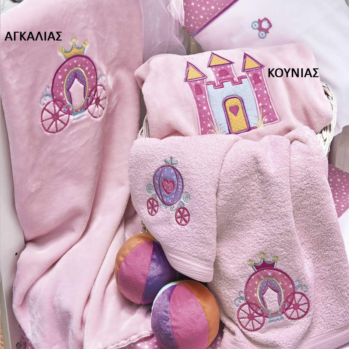 Κουβέρτα Βελουτέ Αγκαλιάς Kentia Baby Principal 75618 20 ca5c4db2c11