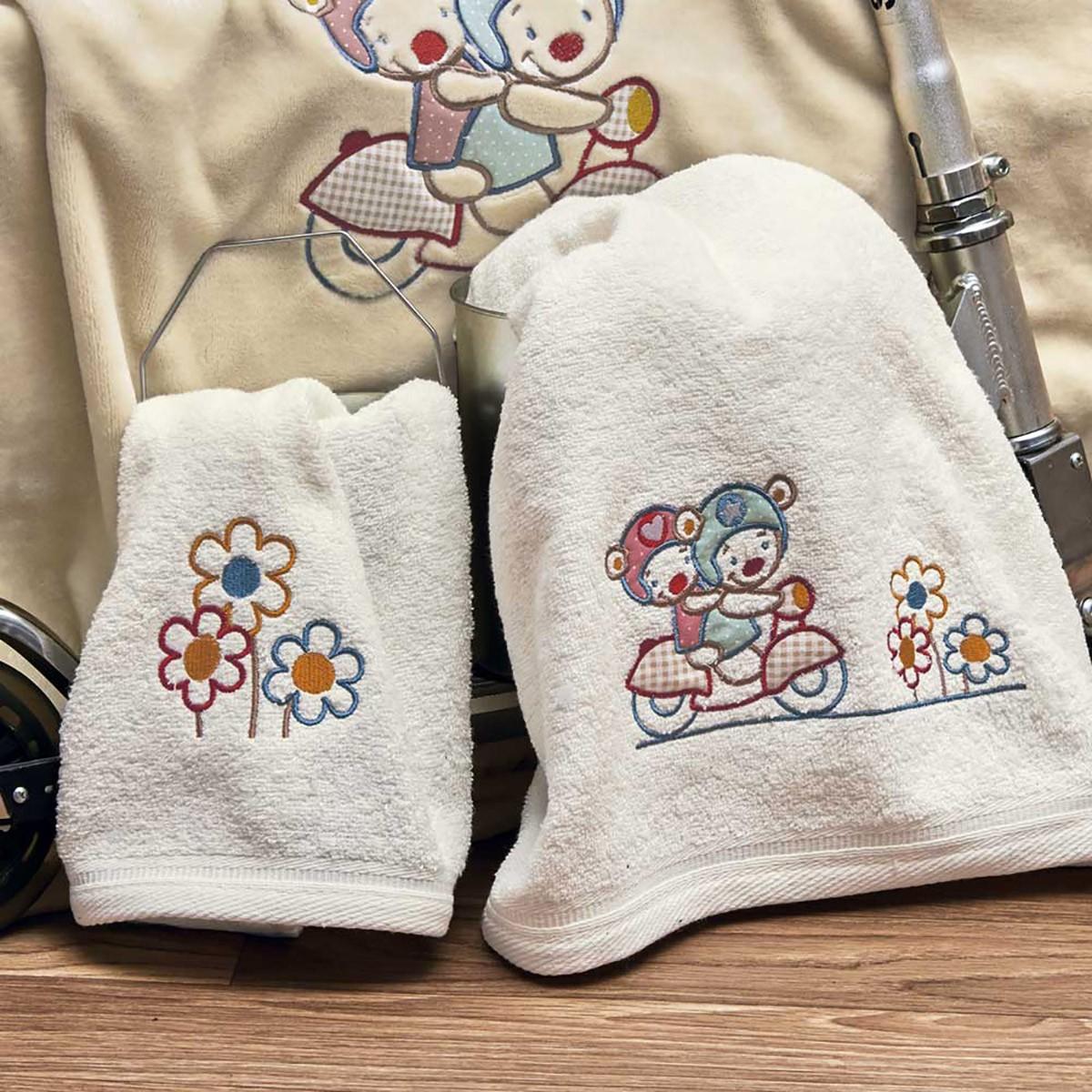 Βρεφικές Πετσέτες (Σετ 2τμχ) Kentia Baby Love Baby