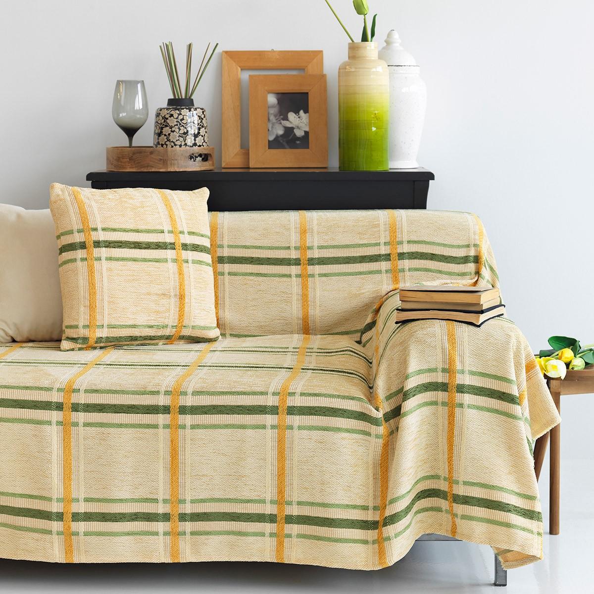 Διακοσμητική Μαξιλαροθήκη Sb Home Square Green