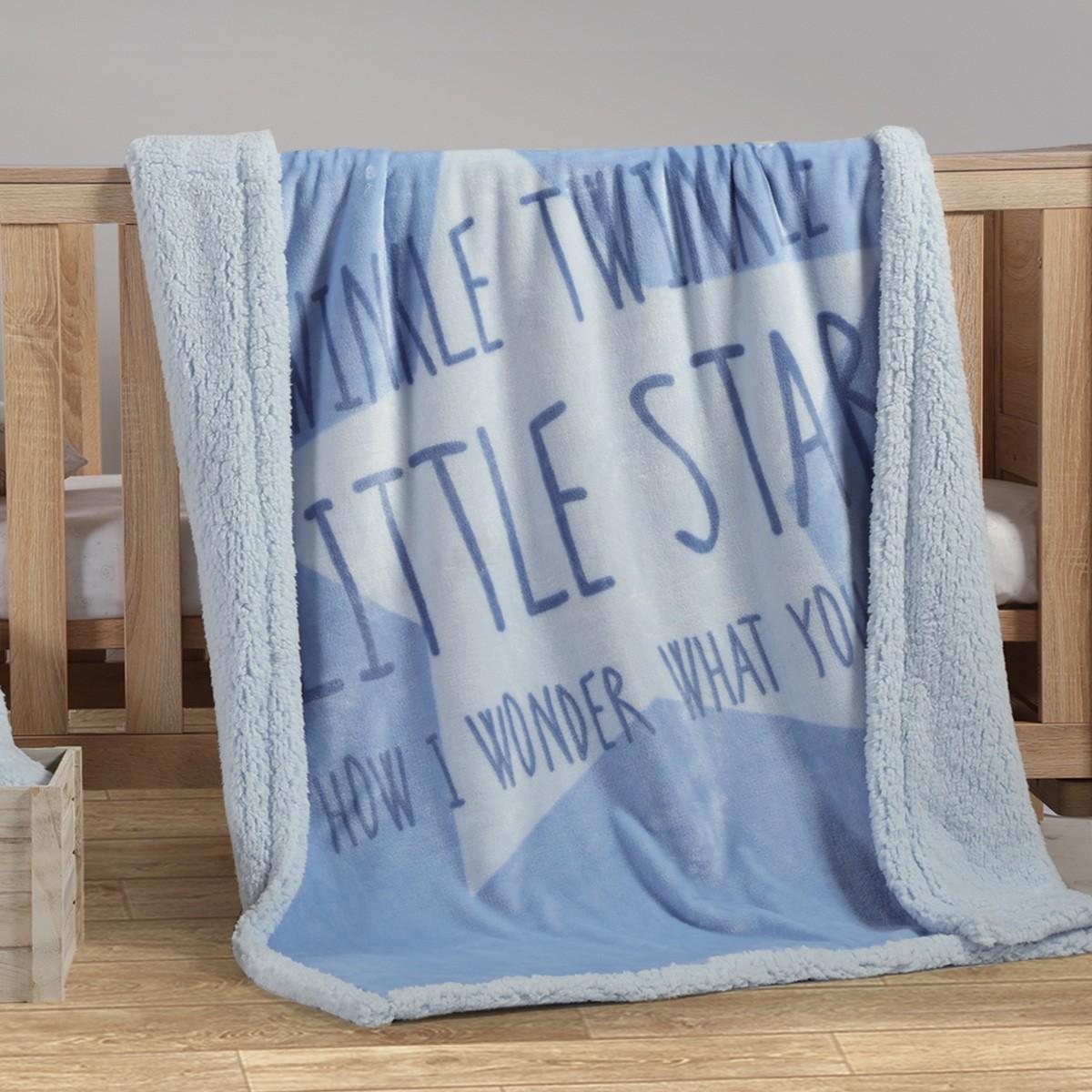 Κουβέρτα Fleece Αγκαλιάς Με Γουνάκι Nef-Nef Baby Twinkle Blue