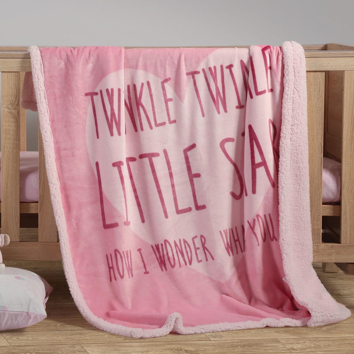 Κουβέρτα Fleece Κούνιας Με Γουνάκι Nef-Nef Baby Twinkle Pink