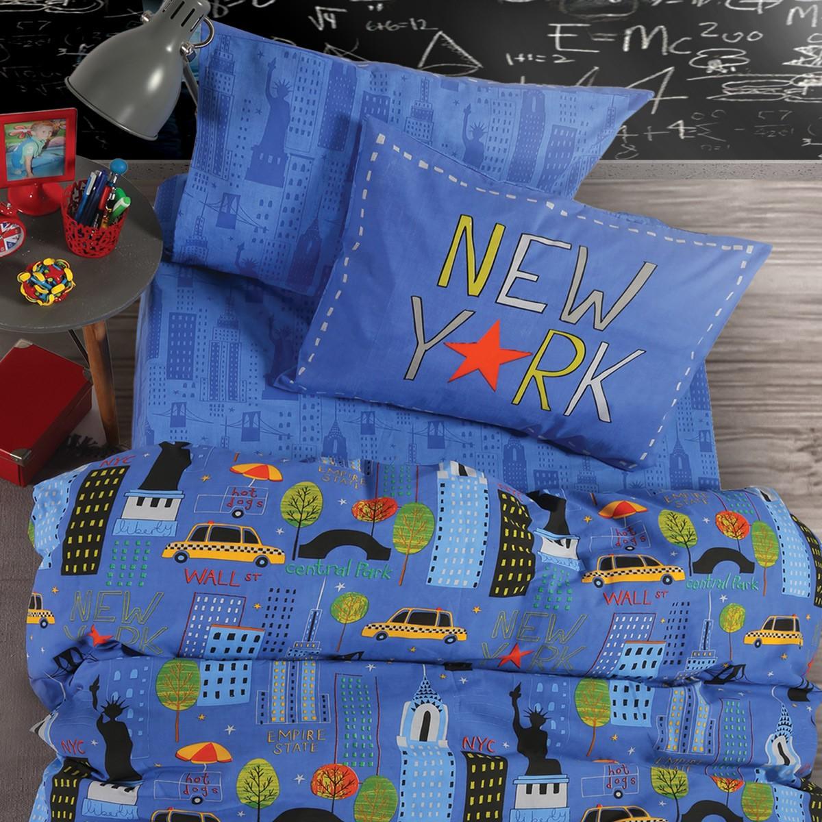 Παπλωματοθήκη Μονή (Σετ) Nef-Nef Junior New York